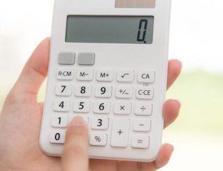 リワークを利用するために費用はどのくらいかかる?|施設ごとに徹底解説!