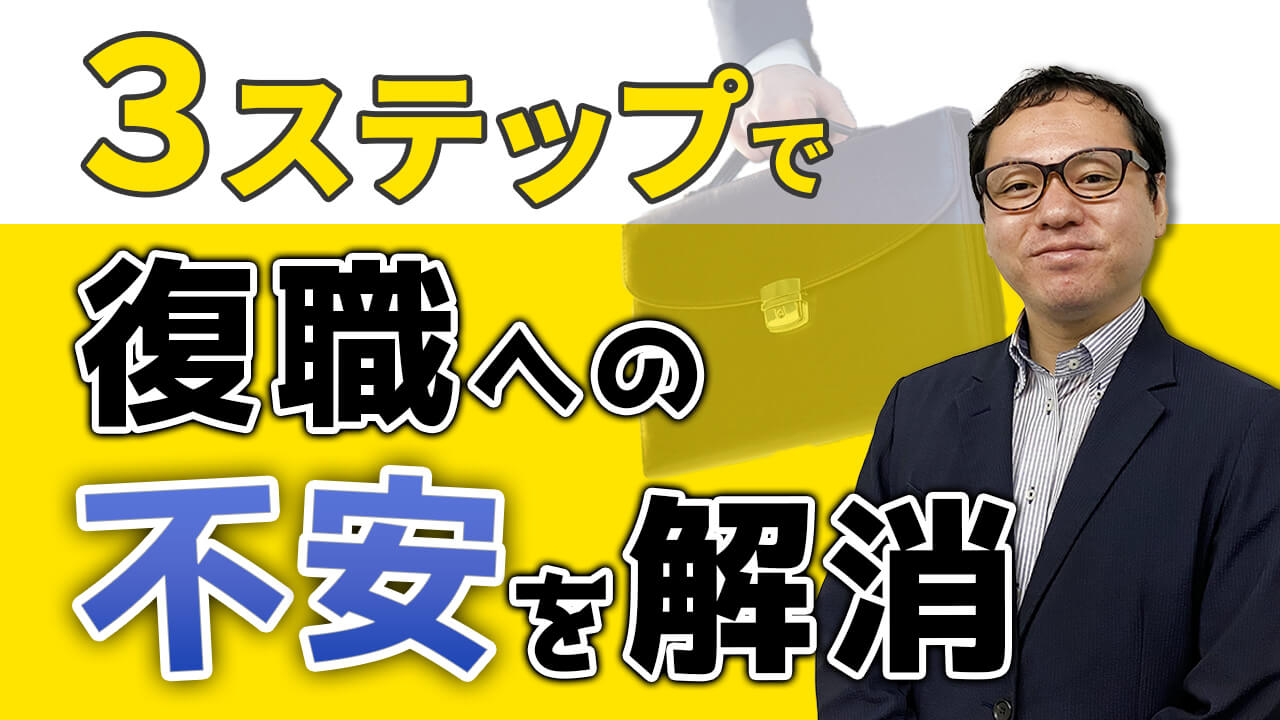 YouTubeの注目動画