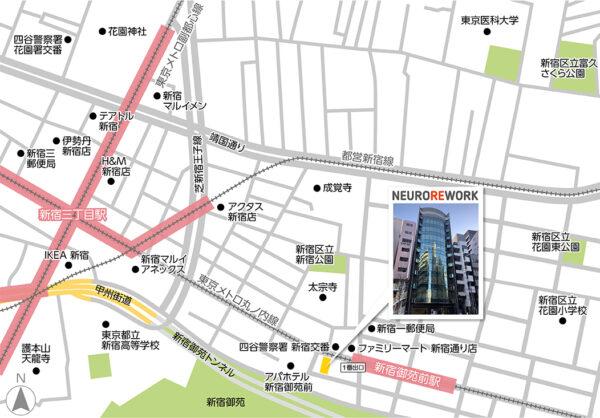 ニューロリワーク新宿御苑センター 地図