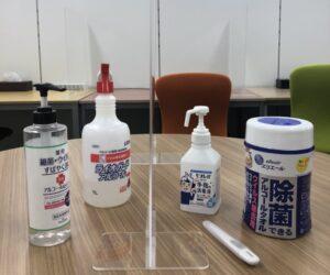 横浜関内センターの感染症予防対策|ニューロリワーク 横浜関内センター
